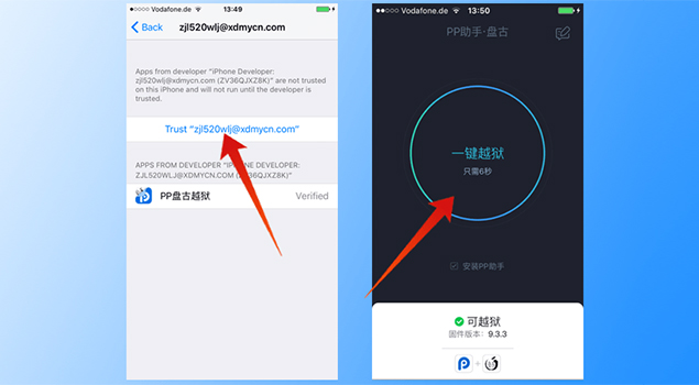 How To Use Safari Method To Jailbreak iOS 9.3 Online - iOS 9.3 Jailbreak