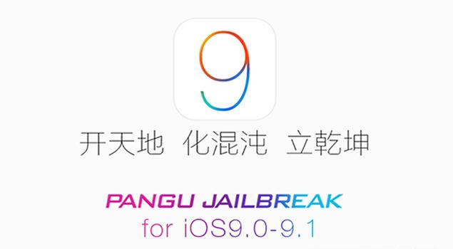 iOS 9.1 Jailbreak – How To Do It