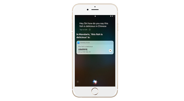 Siri Translate-10 Exciting New Things Introduced In iOS 11
