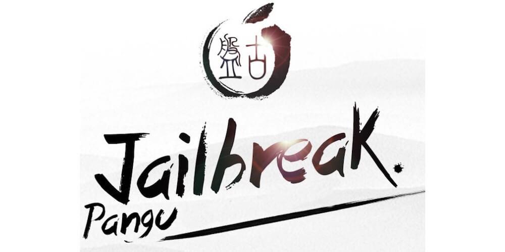 How To Perform iOS 9.1 Jailbreak With Pangu- iOS 9.1 Jailbreak